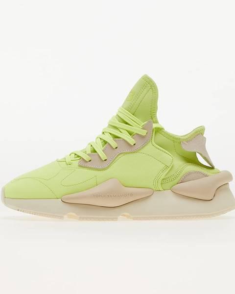 Žlté tenisky Y-3