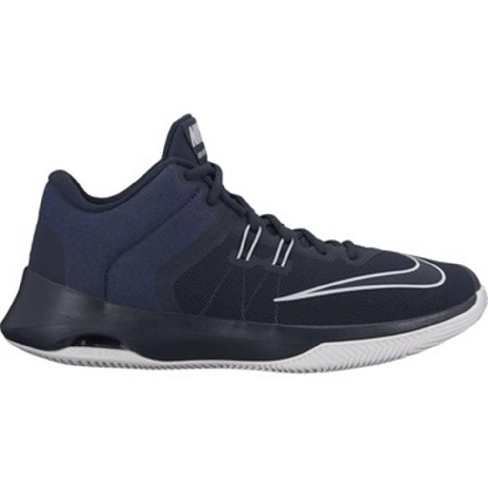 Nike Basketbalová obuv  Air Versitile II