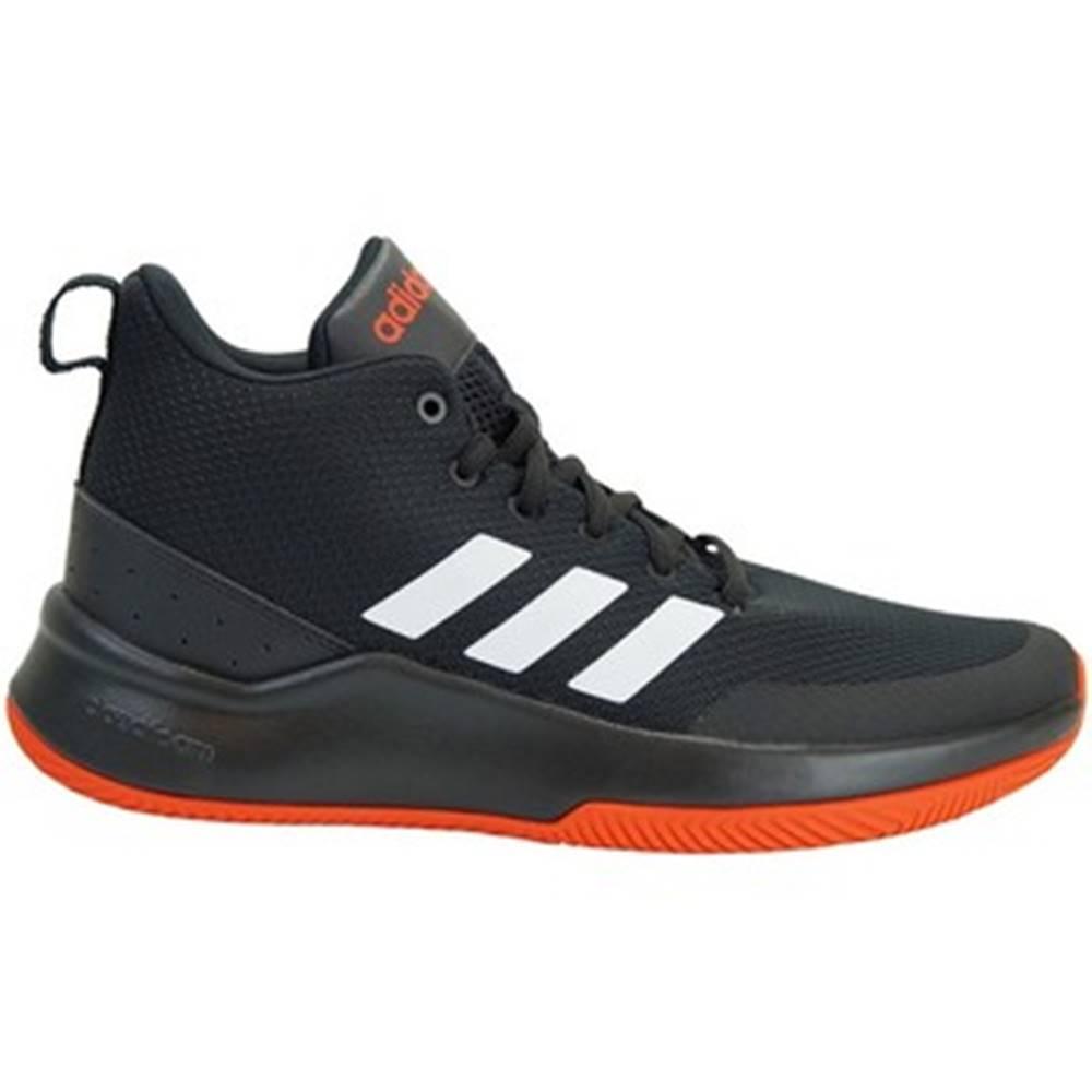 adidas Basketbalová obuv  Speed END2END